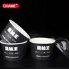 custom disposable 12 oz Ice cream cup frozen paper yogurt cup with lid ice cream bowls