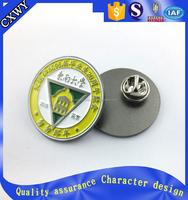 Custom school uniform badges logo