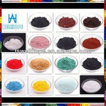 pearl essence pigment