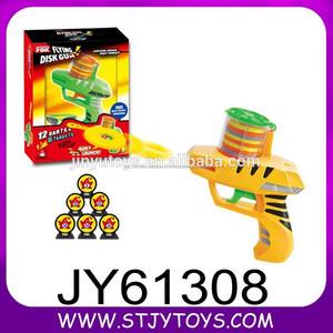 الصبي القرص الطائر لعبة لعبة من البلاستيك بندقية مع 24 الرصاص