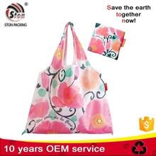 custom logo polyester foldable bag for promotion shopping