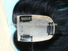 Clip-in PU Injection Human Hair Closure Pieces