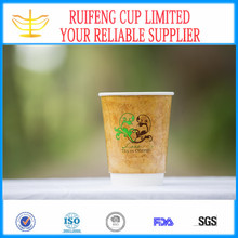 Paper Cups With Lids,Paper Cups Wholesale ,Cheap Paper Cups