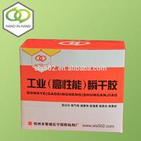 Multifunctional strong glue with CE certificate