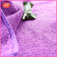 2015Chinese wholesale Warm colors DOBBY border bath towel&custom home towel