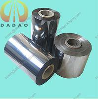 metalized PET film vacuum packing film for flexible packaging
