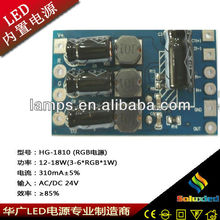 RGB led driver series / constant current led master controller with12-18w 310mA