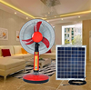 solar panel operated 12v 16 inch rechargeable electric table fan