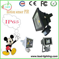 sound sensor light for t shirt led lamp motion sensor led motion sensor light IP65 waterproof Bridgelux chip