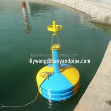 Solar light foam water mooring navigation buoy (IALA ISO CCS)