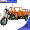 150cc tricycle for adults (HH150ZH-B5)