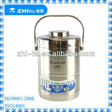 Double-wall stainless steel straight shape food container