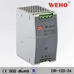 Din rail power supply DR-120-12 220v ac 12v dc contactor