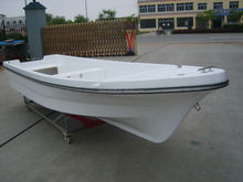 13.8ft/4.2m Double hull Fiberglass fishing boat for sale GRP boat frp boat with outboard motor