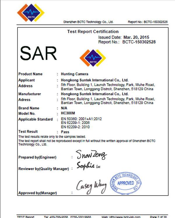 HC300M SAR