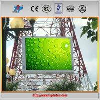p10 waterproof outdoor designs tv cabinets