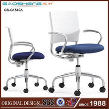 GS-G1540A office chair models, antique office chair