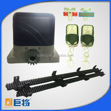 remote control GSM gate opener sliding gate operator system