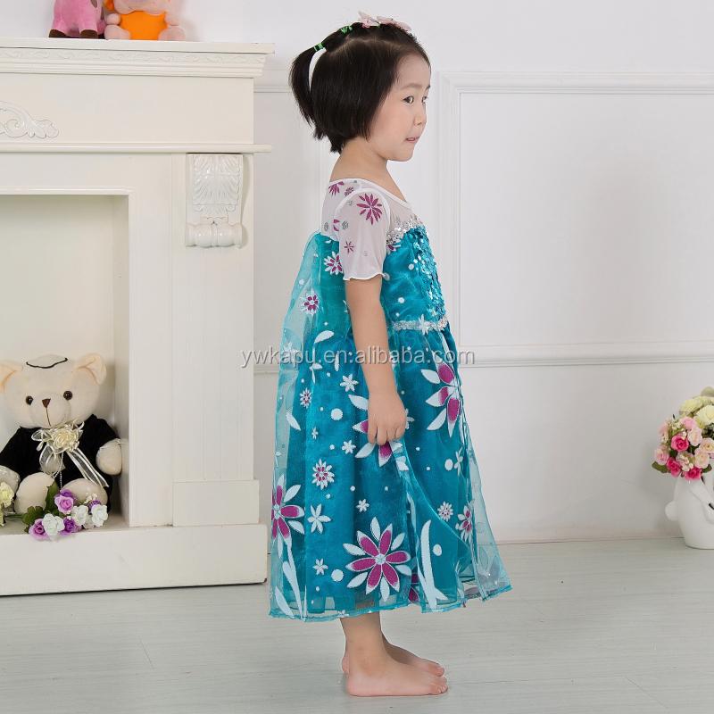 frozen dress4.jpg