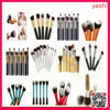 YASHI Pro kabuki Makeup brush set 10pcs with pouch pink color
