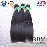 "10""10""10""inch 100 percent raw virgin short hair brazilian weave"