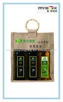 100% Eco-Friendly Three bottle Jute Wine Bag With PVC