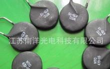 De alta calidad 50d-13 termistor
