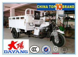 Chinese cheap five wheel motorcycle cargo bike for sale