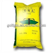 NPK Fertilizer MU slow release for golf turf Green and Fairway(50%MU)