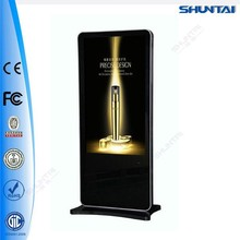 46 inch andriod stystem wifi video advertising retail store media player