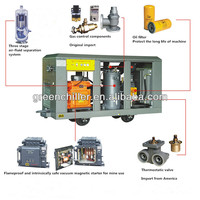 Portable Air Compressor Movable Screw CFM Air Compressor