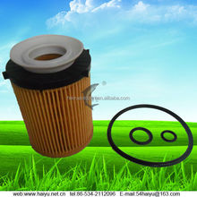 2701840125 ecological car OIL filter