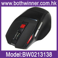7 BUTTON PC USB OPTICAL WIRELESS GAMING MOUSE 2.4GHZ 2000DPI