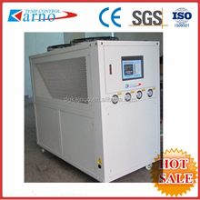 Air scroll type 5 ton water chiller