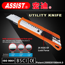 Quality Guaranteed Safety utility knife 18mm utility knife, hand tools office pocket utility knife auto retract utility knife