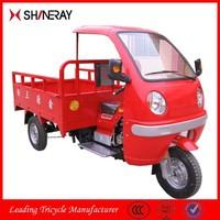 Shineray 150cc Cargo Use Semi Closed Cabin Three Wheel Motorcycle Rickshaw Tricycle