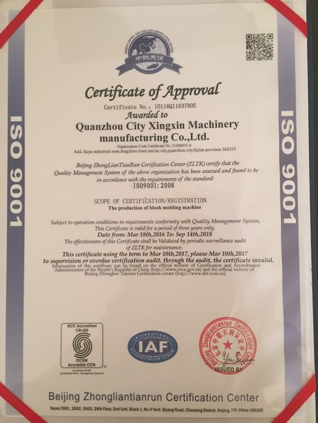 ISO9000-