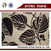 Coffee and Light Yellow Leaf Pattern Manufacturer China Junma Design Reflective Flock Fabric Cleaner