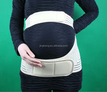 .Maternity belly support belts for motherhood to relieve back pain during pregnancy time