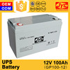 superior quality ups rechargeable 12v 100ah sla battery