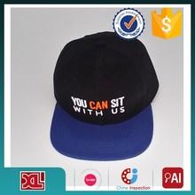 Professional Factory Cheap Wholesale Custom Design 6 panel flat brim snapback cap reasonable price