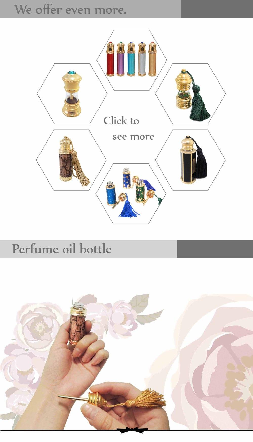 we offer even more-oil bottle-new.jpg