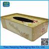 rectangular tissue paper tin box,customized large tissue gift tin box