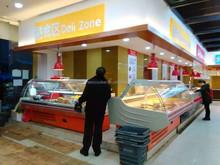 Green Health commercial butchery refrigerator showcase meat market equipment