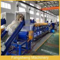 2015 new design used Agricultural film plastic recycling washing line