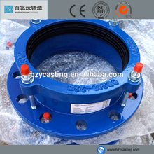 hot selling ductile iron blue epoxy resin coated flange adapter or coupling