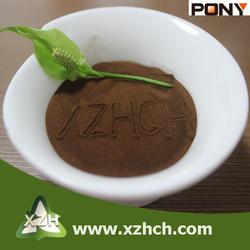 MN-1 Black carbon granulation agent sulfonated lignin sodium salt company CH004