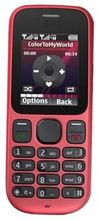unlocked cellphone mobile phone for Nokia 101 dual SIM FM MP3 support Micros SD card