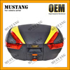 A Class Fashionable Design Motorcycle Saddle Box For Sale