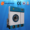 Best price Full-Automatic Industrial dry cleaning equipment for laundry shop